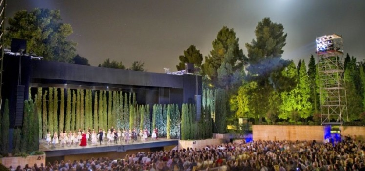 Granada International Festival of Music and Dance at the Generalife Gardens of the Alhambra